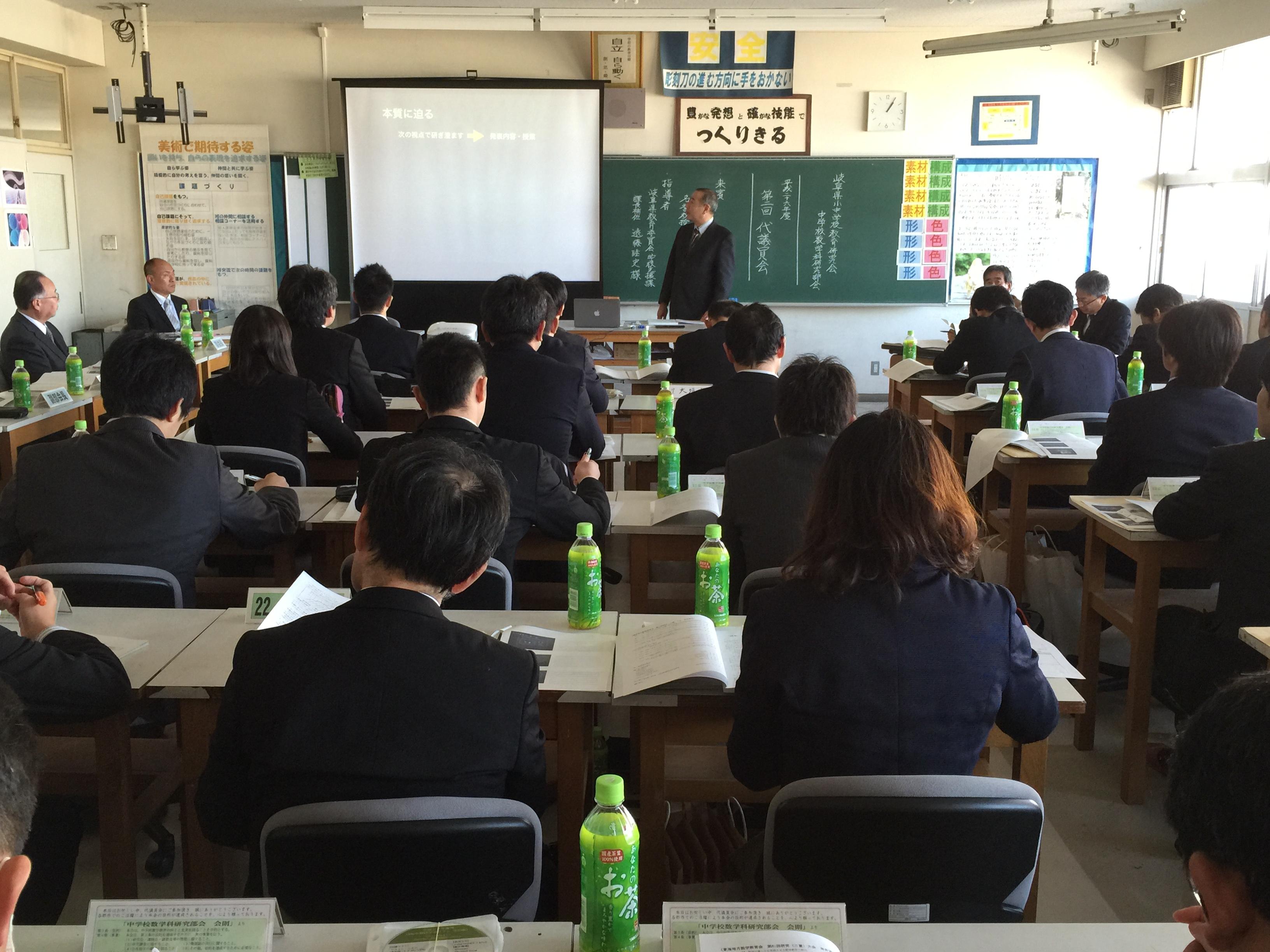 津市 - 教育委員会の会議(平成30年)